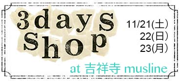 3days shop open today!!!!!
