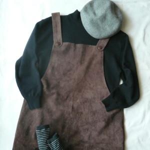 80's brown suede salopette skirt
