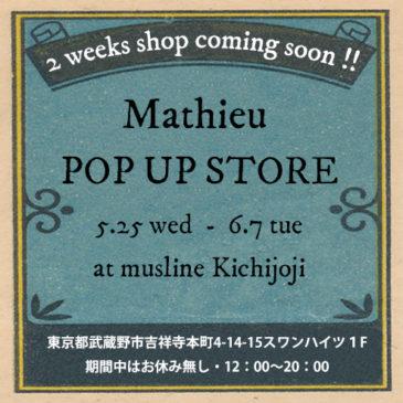 ★2 weeks shop coming!!★〜通販についてのお知らせ〜