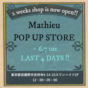 2 weeks shop is now open!! ★ last 4 days★