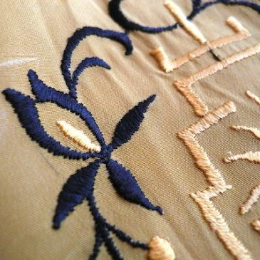 50's Chinese silk shirt