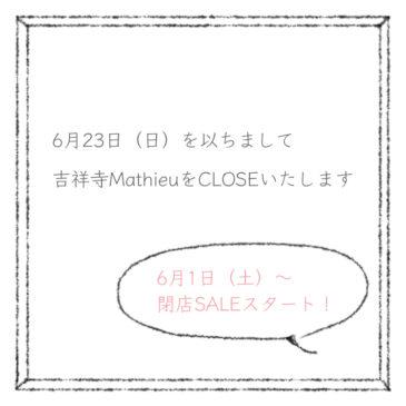 ★★CLOSEのお知らせ★★