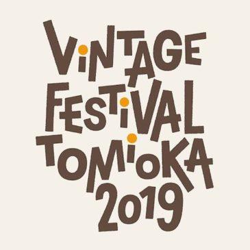 VINTAGE FESTIVAL TOMIOKA