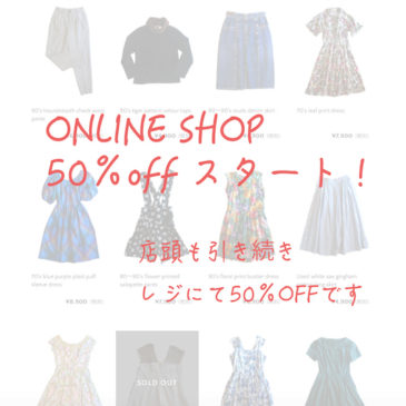 ONLINE SHOP SALE start !!