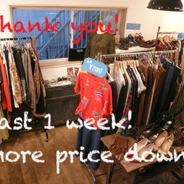 Thank you★Last 1 week ! more price down !!