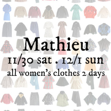 All women's clothes 2 days at Side Car Charlie