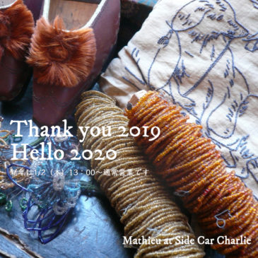 Thank you 2019 ☆ Hello 2020